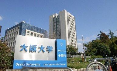 Universidad de Osaka