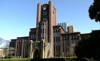 Universidad de Tokyo