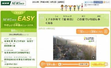 Newsweb easy, recursos para aprender japonés