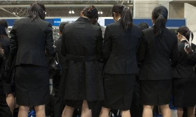 los japoneses son sexistas