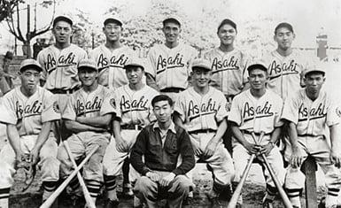 Equipo de baseball de Asahi