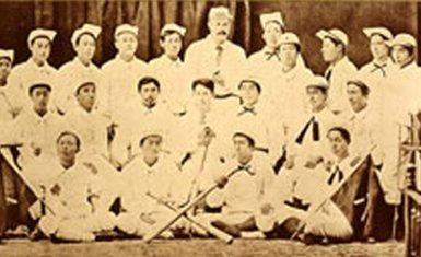 Shinbashi Athletic Club