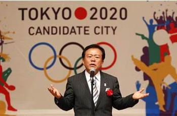 Comité Olímpico de Japón 2