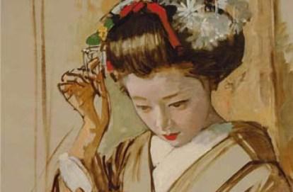 Ryohei Koiso 3 (detalle)