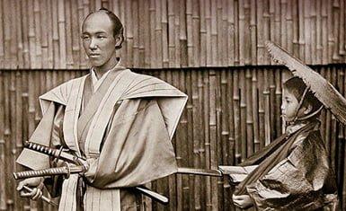 Homosexualidad en Japón: Wakashudo