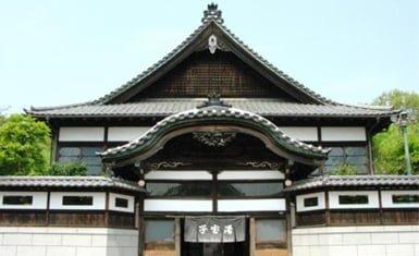 miya tsukuri, balneario público (vista de fuera)