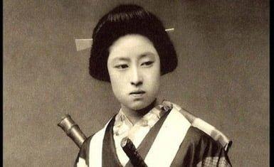 Retrato de una onna bugeisha, mujer guerrera