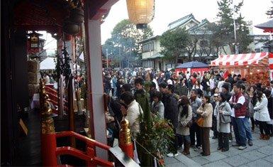 Shogatsu, tradición del año nuevo en Japón