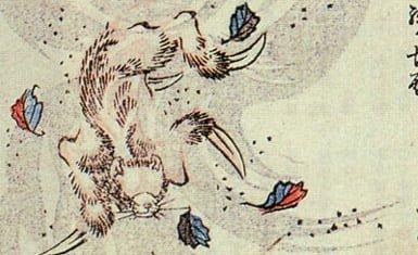 kamaitachi 2