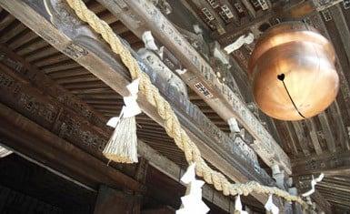 campana santuario