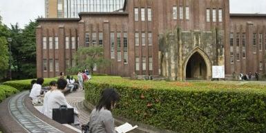 Universidades de Japón 2