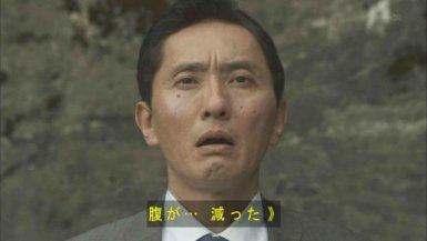 drama con subtítulos en japonés