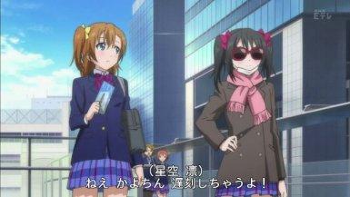 anime con subtítulos en japonés