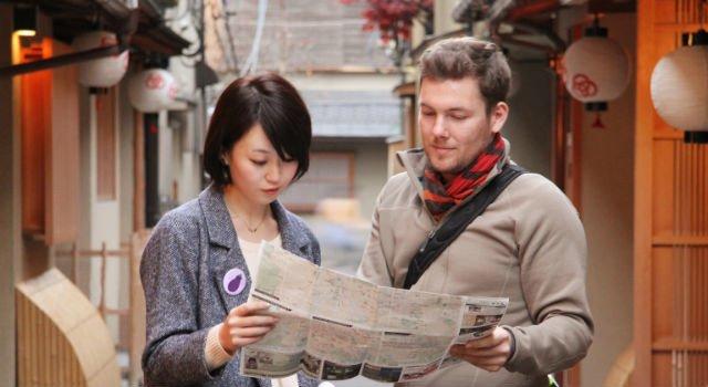 frases japonesas para pedir direcciones
