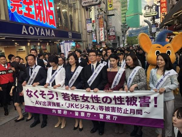 Marcha contra crímenes sexuales en Shibuya