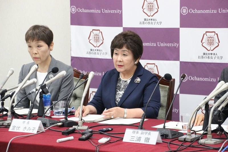 Kimiko Murofushi directora de la Universidad de Ochanomizu