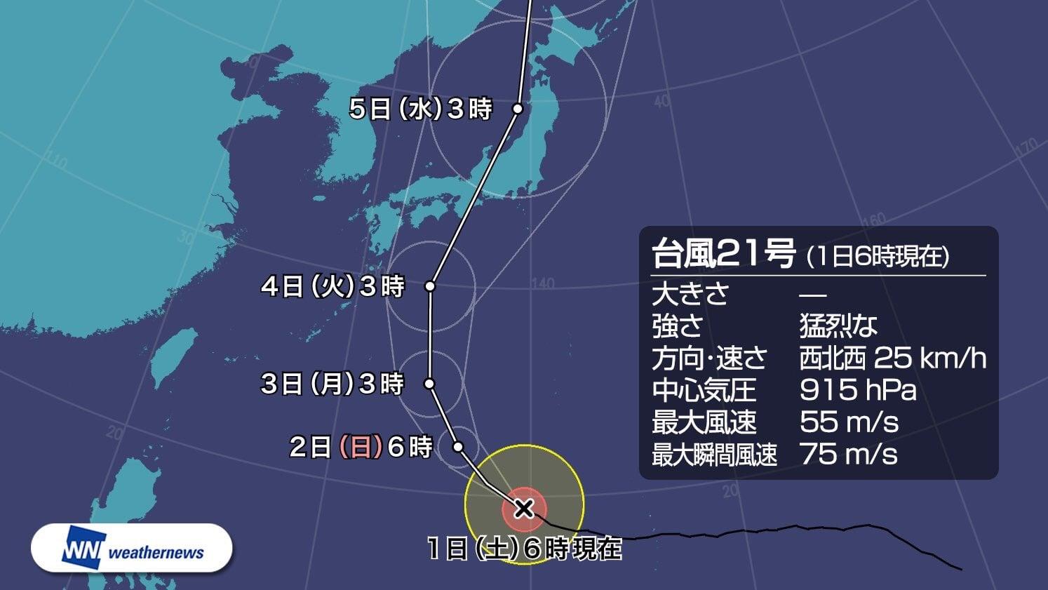 ruta del tifón Jebi