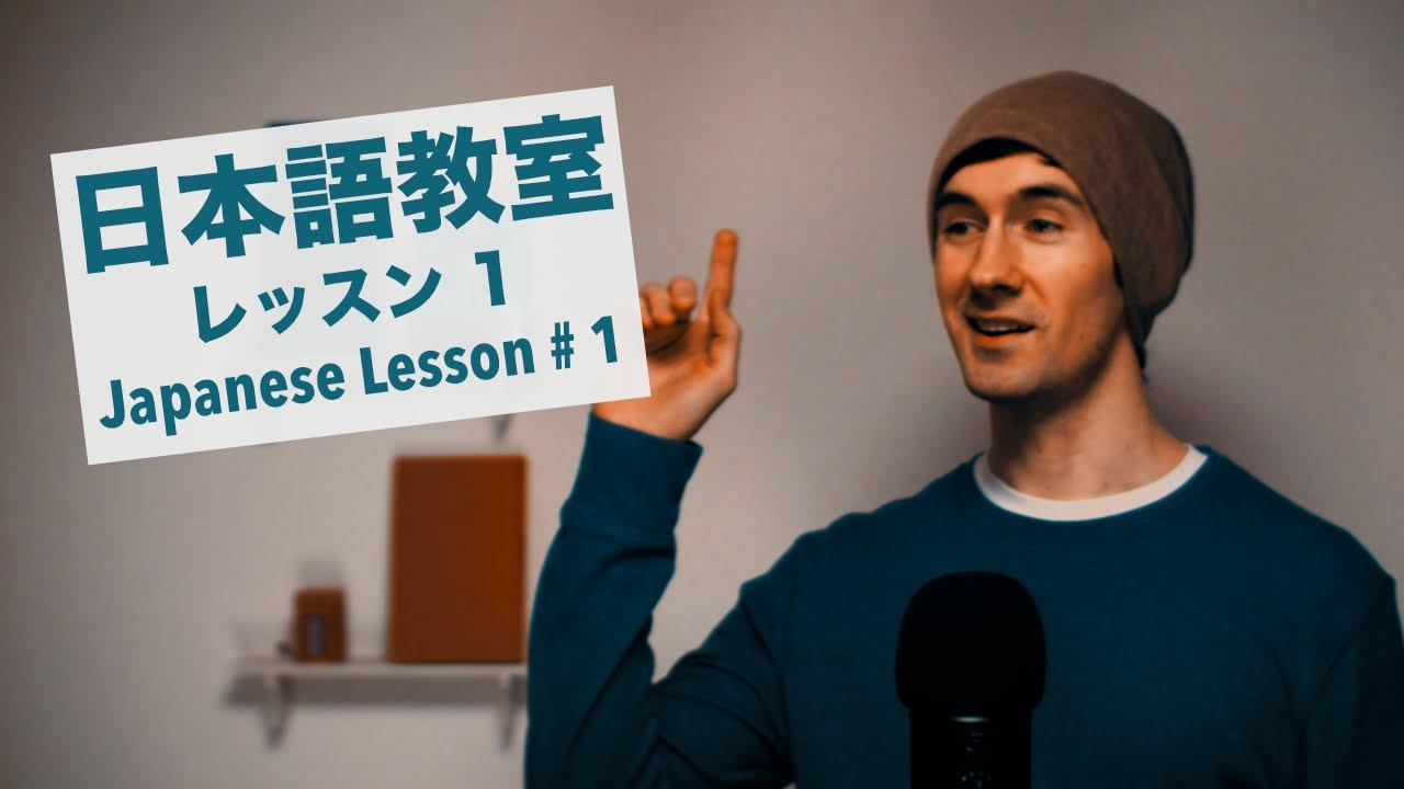 Dogen, uno de los J-vloggers más populares