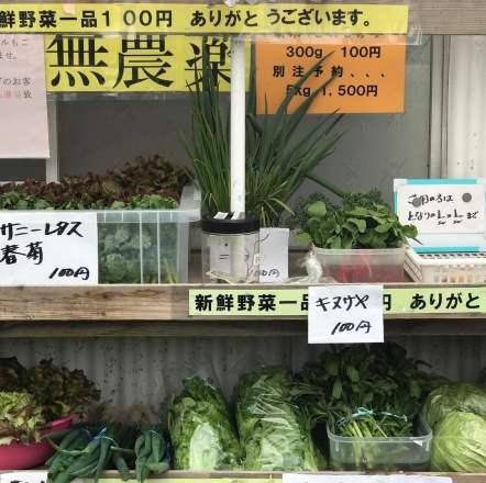 puesto de verdura sin personal