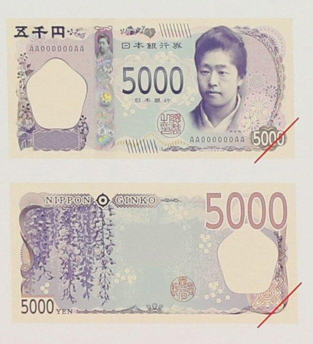 Los nuevos billetes japoneses llegarán a inicios del 2024. En ellos figuran personajes importantes de la cultura nipona después de la era Meiji.