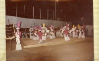 1980 Maracaibo 1º Premio