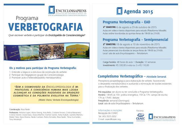 Flyer Verbetografia FINAL 2o Semestre 2015