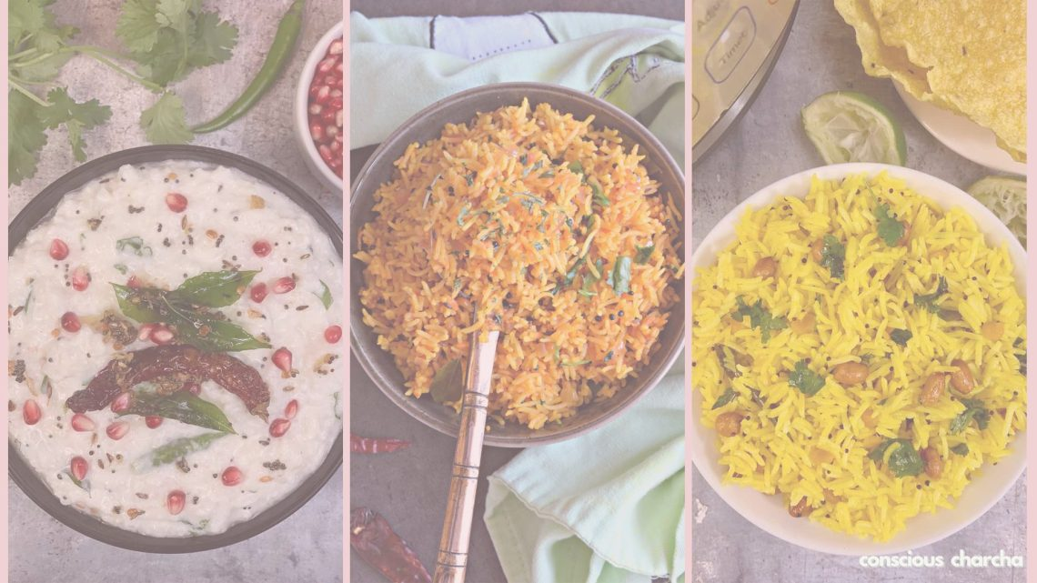 Boiled rice recipe. curd rice, tomato rice and lemon rice