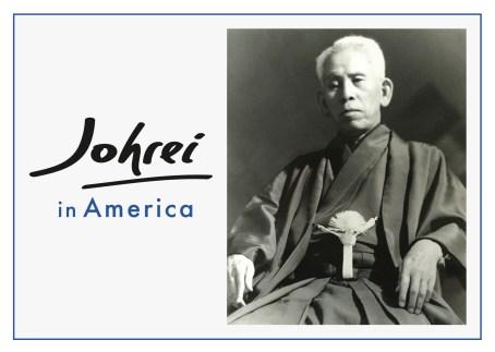 johrei-in-america-horizontal-image