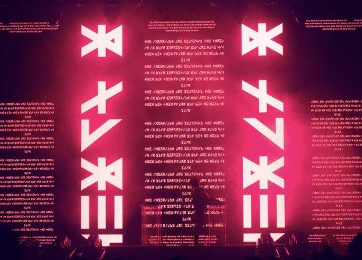 madeon-good-faith-live-conscious-electronic-1121