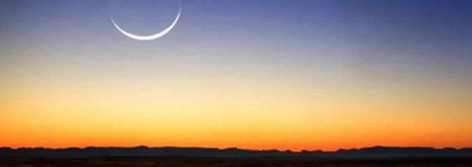 New Moon Magic: Why You Should Be Aware of The Moon's Cycles
