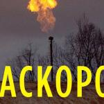 The Tell All Book The Fracking Industry Doesn't Want You to Read