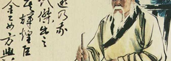 Lao Tzu on Living an Inspired and Peaceful Life