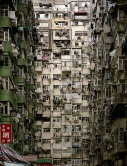 Kowloon Walled City - inside