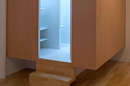 Un Cube Salle De Bains Dans Un Petit Appartement Conseils Deco