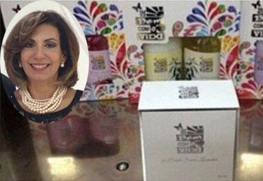 Perfume Com o Cheiro de Jesus - Bispa Sônia Hernandez lança perfume com o cheiro de Jesus