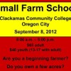 SmallFarmSchool-featured