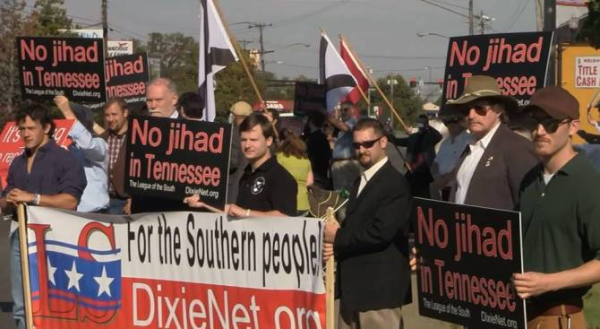 League of the South protests jihadists in Tennessee in Murfreesboro