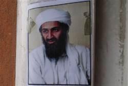 Former Al Qaeda leader Osama bin Laden