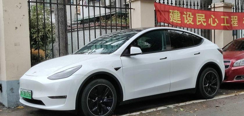 Tesla Recalls Model 3 and Model Y In China Via Software Updates