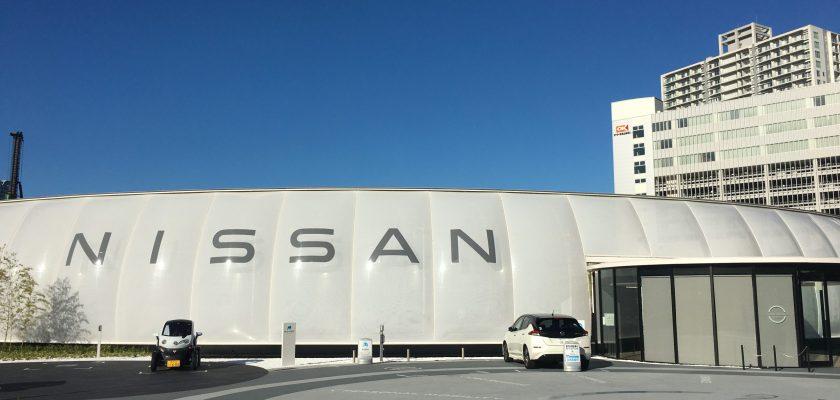 Sentra Versa CVT Settlement - Class Action Lawsuits & Settlement Over Defective CVT From Nissan