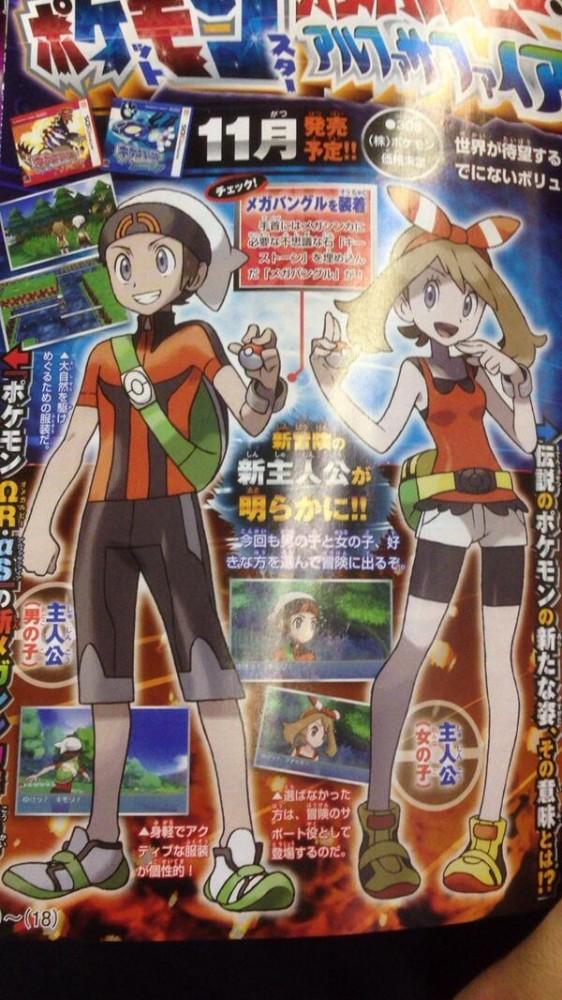 Pokemon Zafiro Alfa y Rubi Omega 5