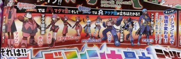Pokemon Zafiro Alfa y Rubi Omega 7
