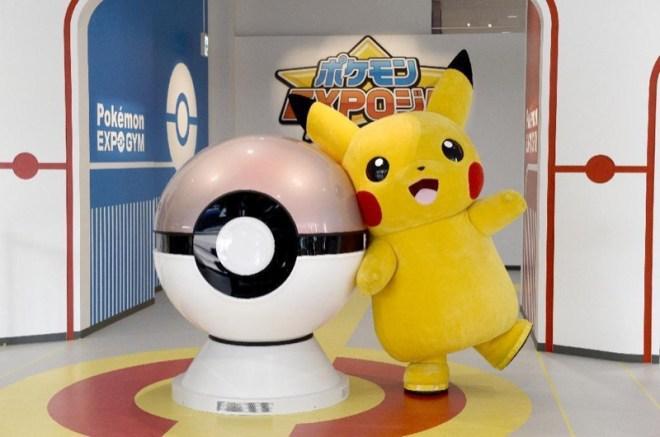 Pokemon EXPO Gym