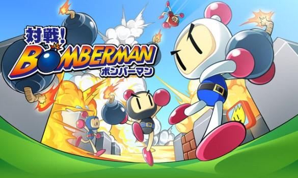 Taisen Bomberman