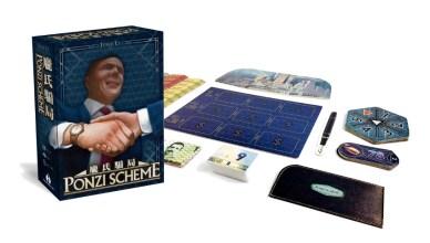 Ponzi Scheme juego