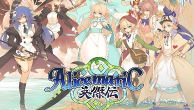 Alicematic Heroes