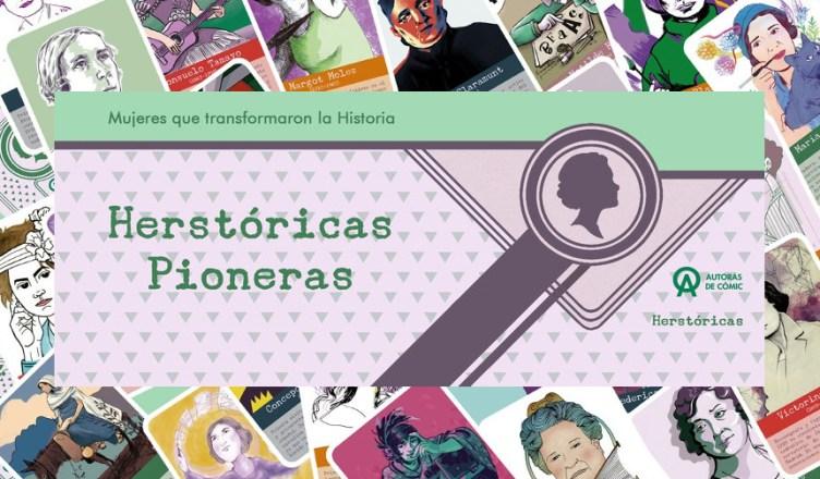 Herstóricas Pioneras