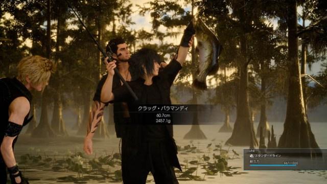 fishing-ff15-09172015