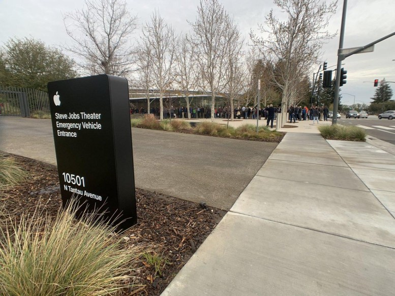 Steve Jobs Theater emergency entrance