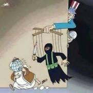 terror false flag